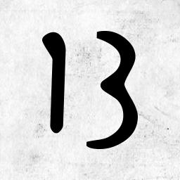 Icon-R13